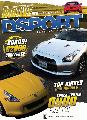 Image of: Motive DVD - DSPORT 2010 New Car Review