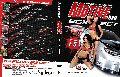 Image of: Motive DVD - DVD Box Set 1