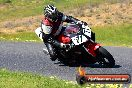 Champions Ride Day Broadford 1 of 2 parts 27 09 2015 - SH5_5255